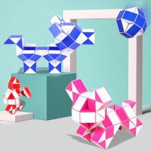 玛利娅蒙特梭利 24段玩具魔蛇儿童玩具 14.6元