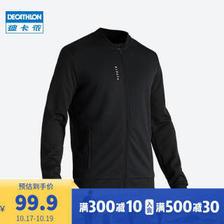 迪卡侬(DECATHLON) KIO T100 8495579 男子运动夹克 99.9元