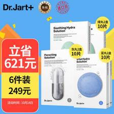 Dr.Jart+ 蒂佳婷 面膜套装(蓝药丸2盒+绿药丸2盒+灰药丸2盒)共30片 229元(需