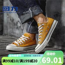 回力/Warrior 回力经典帆布鞋潮鞋 WXY-A370U 土黄色 41 62.34元(需买3件,共187.03