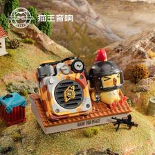 MAO KING 猫王音响 猫王x和平精英 野性mini 便携蓝牙音箱 ¥549