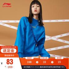 LI-NING 李宁 AWDQ706 女款运动卫衣 ¥78