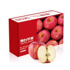 PLUS会员、88VIP:京觅 烟台红富士苹果 12个 净重约2.1kg 单果160-190g 14.51元(需