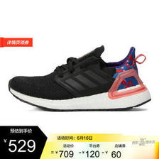 adidas Originals adidas阿迪达斯女鞋ULTRABOOST_20运动鞋舒适缓震透气休闲爆米花经