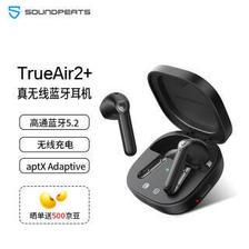 SoundPEATS 泥炭 TrueAir2+ 无线充版 真无线蓝牙耳机 半入耳式TWS耳机 蓝牙5.2 适
