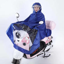 走飞丫 电动车摩托车雨衣成人骑行户外加厚牛津布雨披自行电瓶车雨衣  券