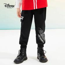 迪士尼(Disney) 童装儿童中大童裤子男童休闲针织工装外出长裤 2021春 DB111M