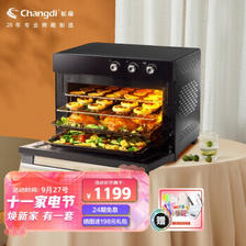 Changdi 长帝 F42 电烤箱 ¥1199