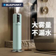 BLAUPUNKT 蓝宝 JS01 空气加湿器 249元包邮(双重优惠)