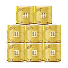 Breeze 清风 原木纯品金装系列 卷纸 4层125g8卷 ¥10.9