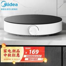 美的(Midea) C22-RX22H0107 电磁炉 164元