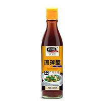 老才臣 凉拌醋 500ml*2瓶 ¥11.9