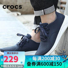 Crocs卡骆驰男鞋2021春季新品LiteRide徒步运动鞋子透气缓震轻便耐磨休闲鞋20496