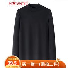 VANCL 凡客诚品 2021928 半高领长袖T恤 ¥39.5