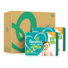 Pampers 帮宝适 绿帮系列 纸尿裤 L184片 203元(需买2件,共406元包邮,需用券