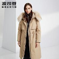 BOSIDENG 波司登 女士羽绒服 B90141344 ¥899