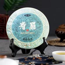香彻福鼎白茶 高山老树老白茶 300g寿眉茶饼  券后44元