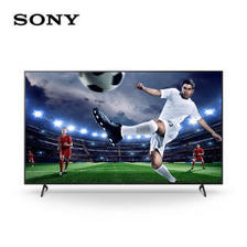 索尼(SONY) KD-55X85J 55英寸4K超高清HDR AI智能安卓10 液晶电视 杜比全景声 特