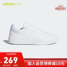 阿迪达斯(adidas) neo HOOPS 2.0 DB1085 男款休闲运动鞋 167.4元(需凑单,实付600