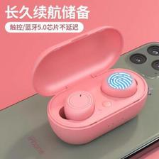 IPHOX 爱福克斯 无线蓝牙耳机  券后24元